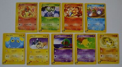 2002 Japanese Pokemon Mcdonalds Mini Set - Lot of 9 Promo Cards CHARMANDER Holo+