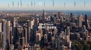 Paragon Apartment Melbourne Melbourne CBD Melbourne City Preview