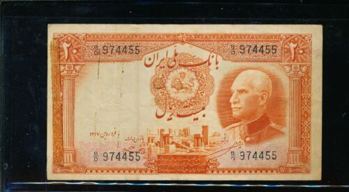 ARAB EARLY LION NOTE - SCARCE - $75.00 OR BEST OFFER !