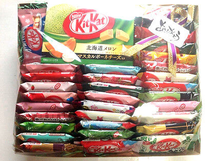 Japanese kitkat nestles mini kit kats sake melon NEW Caramel grape ICE CREAM 35P