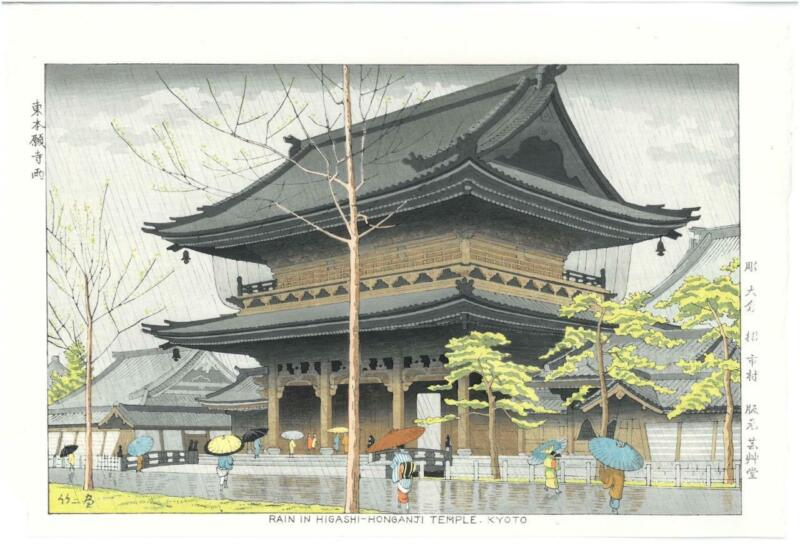 Asano Takeji - Higashi Honganji Ame - Japanese Woodblock print