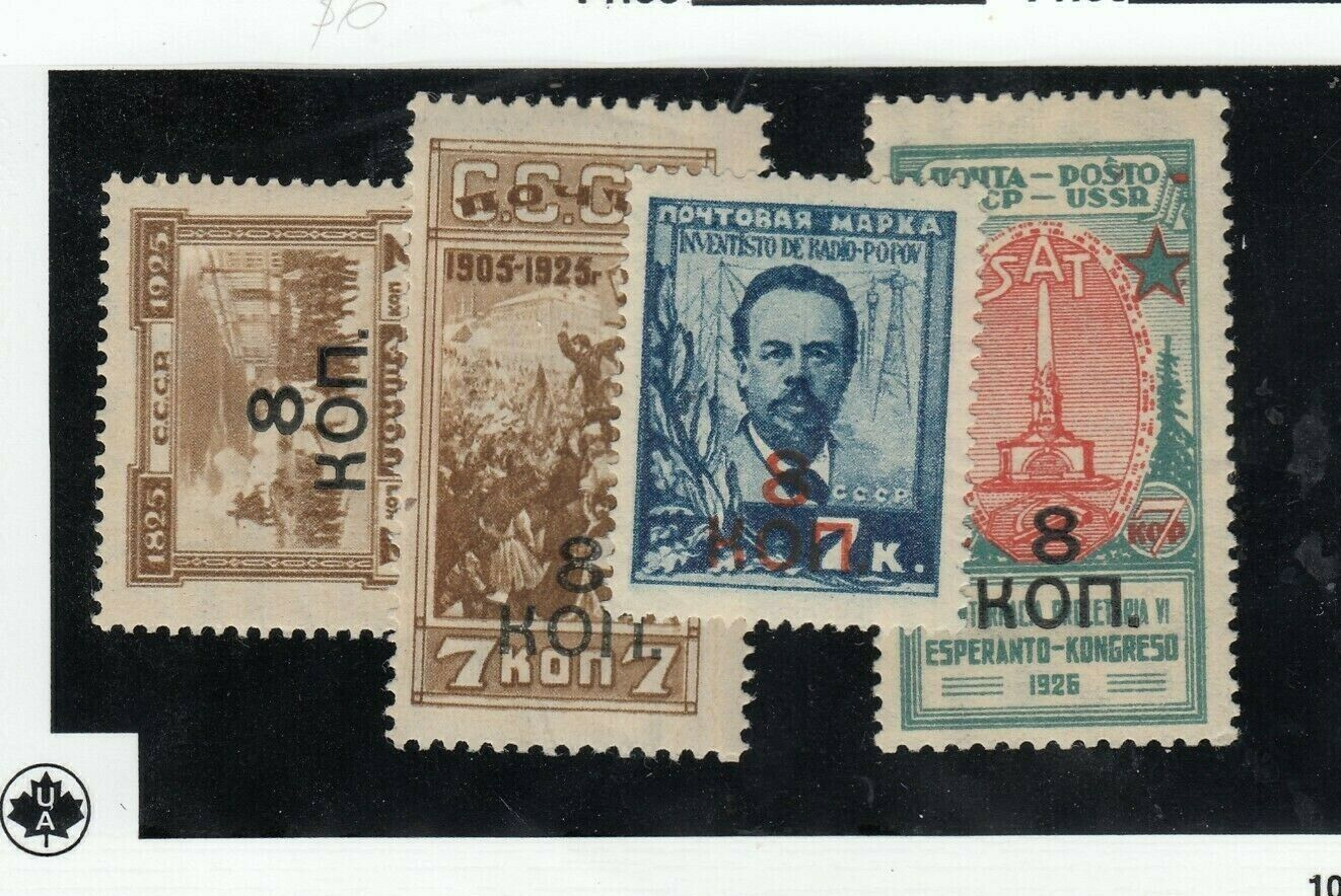 Russia 1927 Zag 211,213, 215-216 8K Surcharge On 1925 Scott 353-6 MHOG - $49.95