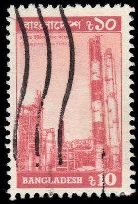 BANGLADESH 356 - Chittagong Urea Fertlizer Plant (pa14999)