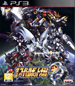 2580 super robot taisen original generation 2: