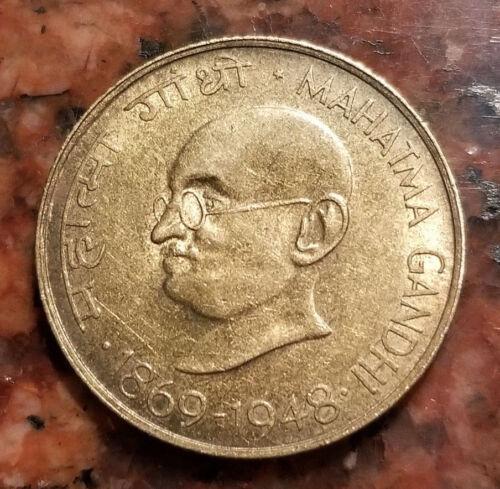 SCARCE!!  1969 INDIA 20 PAISE COIN - COMMEMORATIVE Mahatma Gandhi Birth - #4259