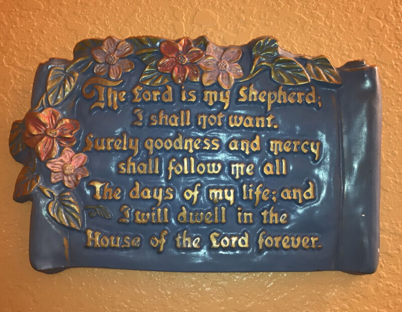 """Vintage Chalkware Plaque """"The Lord Is My Shepherd"""" Prayer Wall Hanging 12""""x 7.5"""""""