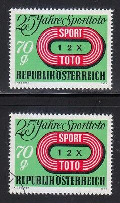 Austria 1974 Mnh   Cto Nh Mi 1468 Sc 1007 Austrian Sports Pool  Lottery