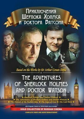 Complete 6DVD set - The Adventures of Sherlock Holmes & Doctor (Sherlock Holmes The Adventures Of Sherlock Holmes)