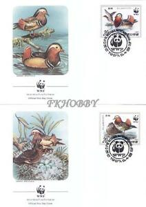 Korea N 1987 Mi FDC 2865-68 WWF Animals Tiere Birds Vögel Ducks Ptaki Ente - Dabrowa, Polska - Korea N 1987 Mi FDC 2865-68 WWF Animals Tiere Birds Vögel Ducks Ptaki Ente - Dabrowa, Polska