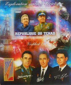 VOSKHOD 1 space Komarov Feokistov Yegorov Gagarin Tchad 2013 LUX #tchad2013-72 - <span itemprop=availableAtOrFrom>Olsztyn, Polska</span> - VOSKHOD 1 space Komarov Feokistov Yegorov Gagarin Tchad 2013 LUX #tchad2013-72 - Olsztyn, Polska