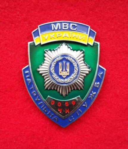 Original badge patrol police old Ukraine outdated