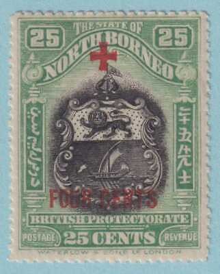 NORTH BORNEO B42 MINT  HINGED OG *  NO FAULTS EXTRA FINE