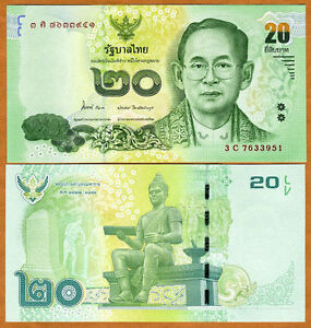 Thailand, 20 Baht, ND ( 2013), P-New, UNC