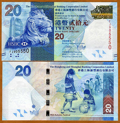 Hong Kong   20  2012  Hsbc  P 212B  Unc   Lion