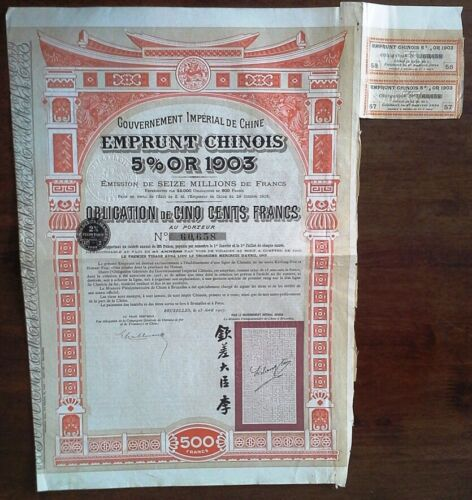 China 1903 1907 Emprunt Chinois OR 500 Francs Coupons NOT CANCELLED Bond Share