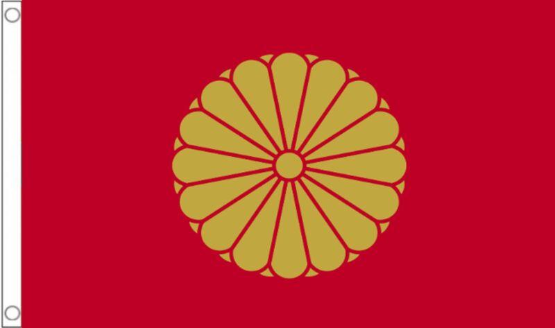 Japan Imperial Standard 5