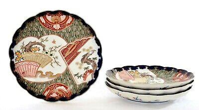 "Imari Arita China Porcelain Bread Dessert Plate Shi Shi Bamboo Plum 7/"" Tai Ming"