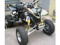 QUAD BRAND NEW NEVER USED. CAN AM 450 SINGLE RACE FRAME