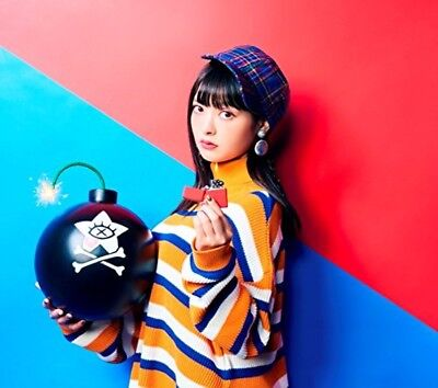 Used, New Sumire Uesaka No Future Vacance First Limited Edition A CD Blu-ray Japan for sale  Shipping to United States