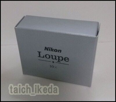 Nikon 10x Jewelry Triplet Loupe Jeweler Pocket Round Magnifier GENUINE