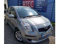 2008 (58 reg), Toyota Yaris 1.3 VVT-i TR 5dr Hatchback, AA COVER & AU WARRANTY INCLUDED, £2,295 ono