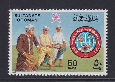 OMAN – Traditional Music Symposium MNH-VF – Scott 270