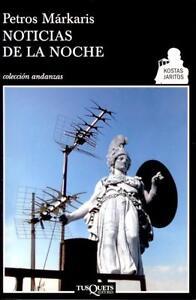 NOTICIAS-DE-LA-NOCHE-de-Petros-Markaris