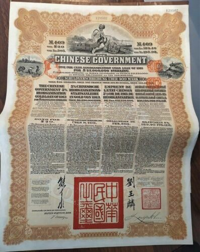 China 1913 Chinese Reorganisation 20 Gold Pounds Coupons NOT CANCELLED Bond DAB