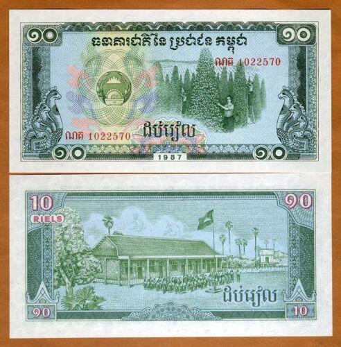 Cambodia, 10 Riels, 1987, P-34, UNC