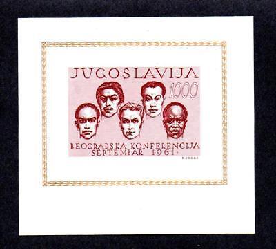 YUGOSLAVIA MNH 1961 MS1015a NON ALIGNED COUNTRIES CONF