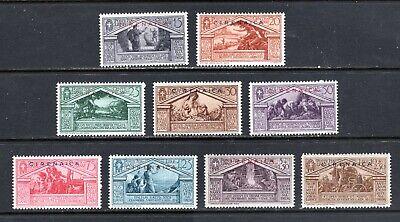 JHL 1930 CYRENAICA 43-51 FULL SET OF 9 UNUSED F/VF VLH (CAT $18)