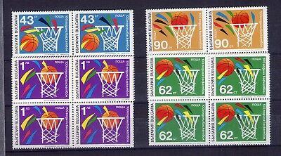 1991, BULGARIA- Blockof 4