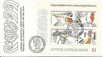 Cyprus 1986 Archeological Museum MS on FDC in fine condn