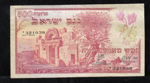 ISRAEL BANKNOTE  500 LIRA 1955  VF