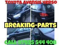 Toyota avensis verso breaking parts salvage
