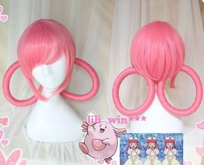 NEW! Pokemon Nurse Joy Cosplay Girl Pink Party Hair Wig+two ring (Joy Wig)