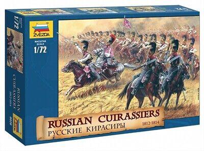 Zvezda 8026, 1:72, Russ. Cuirassiers 1812-1814, Plastikmodellbau, GMK