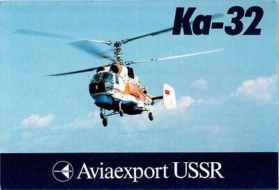 KAMOV KA-32 HELICOPTER AVIAEXPORT MANUFACTURERS BROCHURE