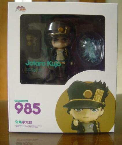 Anime Nendoroid 985 JoJo/'s Bizarre Adventure Jotaro Kujo PVC Figure New No Box