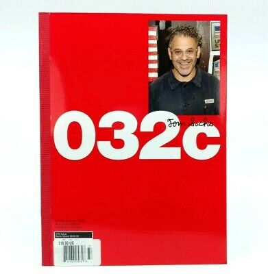 032c Magazine Berlin Winter Issue 37 Tom Sachs 2019-2020 Book Climate Toolkit