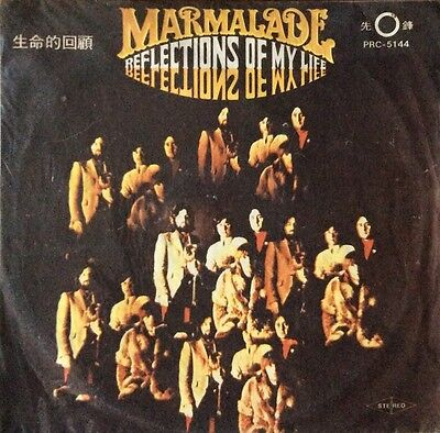 Marmalade Reflections Of My Life Rare Taiwanese Paper Sleeve 70s Original