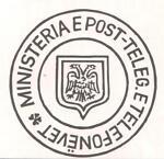 Albania Philately and Numismatics