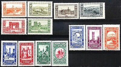 Algeria Stamps Full Set Local Motifs ~1930~MH/OG Sound. Perf 12.5 SWCV $70. J78.