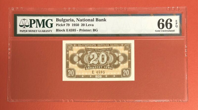 Bulgaria 20 Leva 1950 Pick# 79 PMG: 66 EPQ Gem UNC. (#2243)