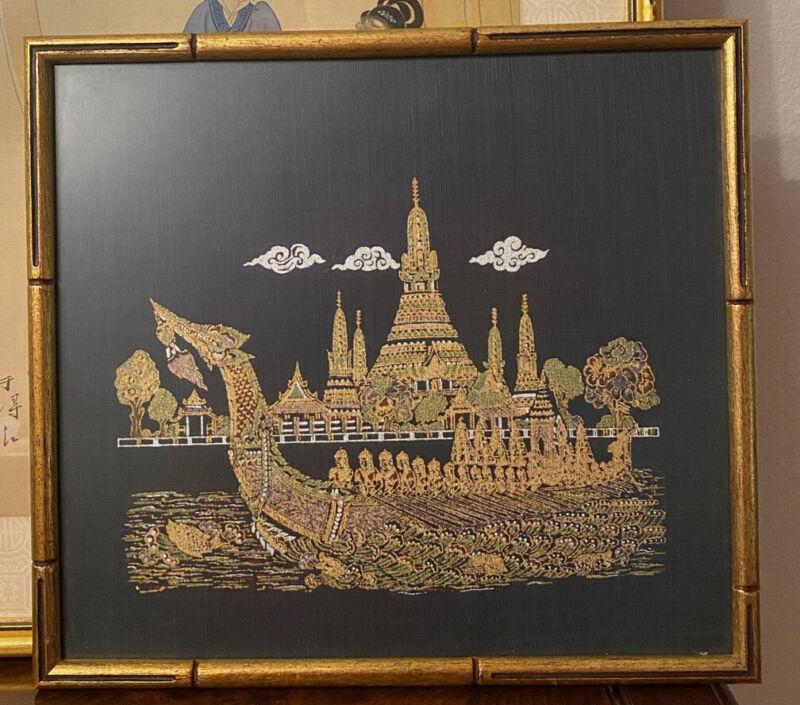 "Vintage Asian Silk Black & Gold Art in Gold Bamboo Frame 12""x10"""