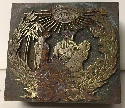 Vtg Copper Brass Letterpress Printing Block Masonic Odd Fellows Eye Sun Mule