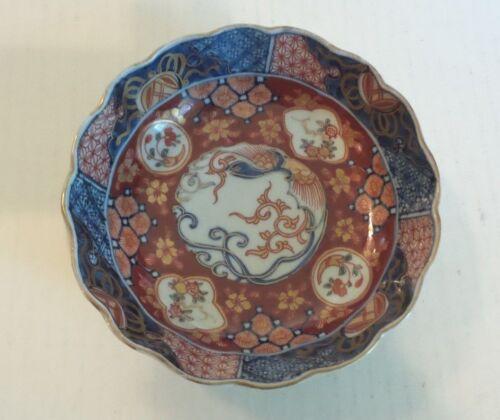 """NICE 19th C. ANTIQUE JAPANESE IMARI 6"""" BOWL, MEIJI PERIOD,  c. 1868-1913, SIGNED"""