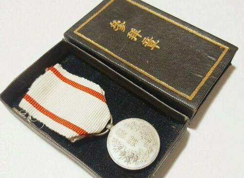 RARE 1895 Japanese HEIAN SHRINE 1100 YEAR MEDAL Japan Meiji Badge KYOTO Pre WW1