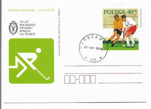 POLAND 1996 -PK Cp 1129 - 70 years Polish Association of Ice Grass - Kraków, Polska - POLAND 1996 -PK Cp 1129 - 70 years Polish Association of Ice Grass - Kraków, Polska