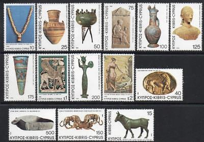 Cyprus MNH 1980 SG545-58 Archaeological Treasures